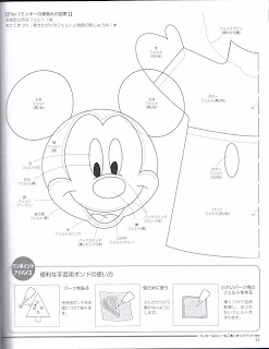 Moldes De Escolares Fieltro Mickey Mouse Minnie Mouse Eres