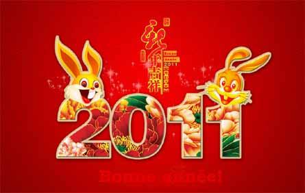 http://3.bp.blogspot.com/_3FR7q5aDcvI/TR4WVwaDUkI/AAAAAAAAATo/wG7KgAlxHEY/s1600/nouvel_an_2011_445.jpg