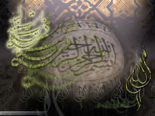 islamic calligraphy 3