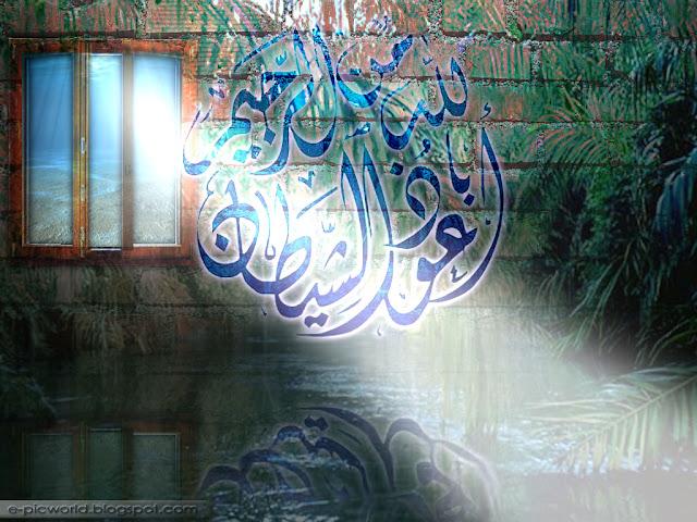 islamic calligraphy 5