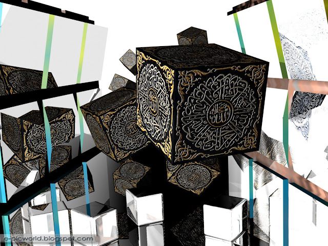 Islamic wallpaper - 3D Realism with Calligraphy wallpaper 1