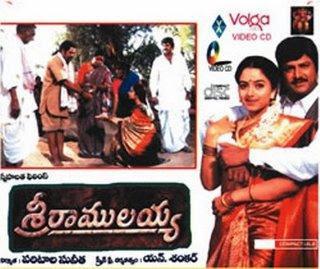 Sri Ramulayya movie download