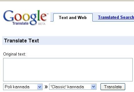 Engels nederlands zinnen vertalen google