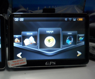 GPS  