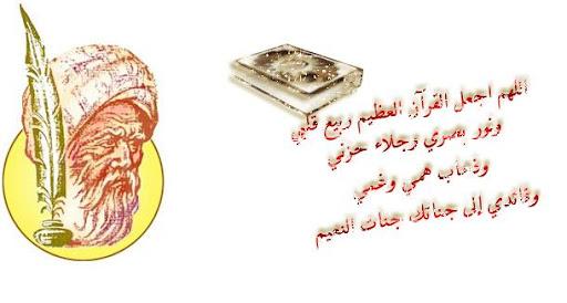 :: @ AL-BAKISTANI @  ::