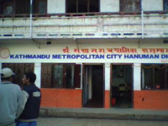 KMC basantapur tourist office