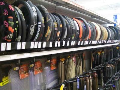 rensselaer adventures: shopping at autozone