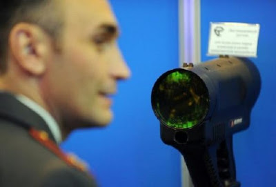 Alcolaser: alcohol detector distance in Russia
