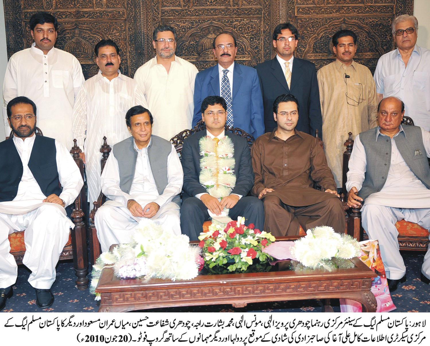Mushahid hussain son wedding
