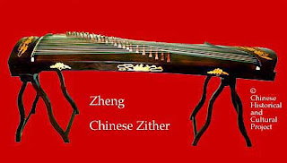 cabaran masa depan muzik tradisional cina zheng