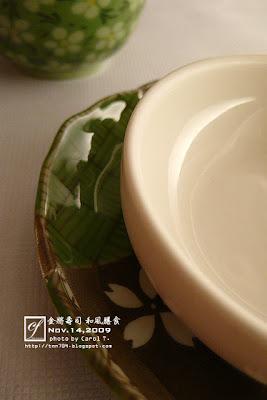 今天天氣晴。: 金將壽司和風膳食, 物有所值好美味。