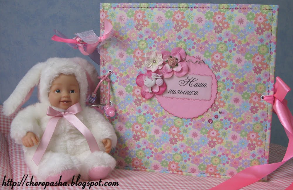 Подарок новорожденной малышке