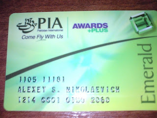 pia awards