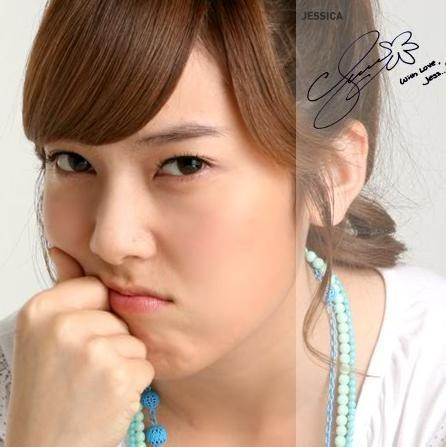 girls generation jessica oh. girls generation jessica gee. girls generation members name.