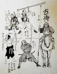 Chapter II: Kanabo, Nodachi...BuDo