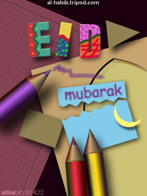 eid greetings for kids
