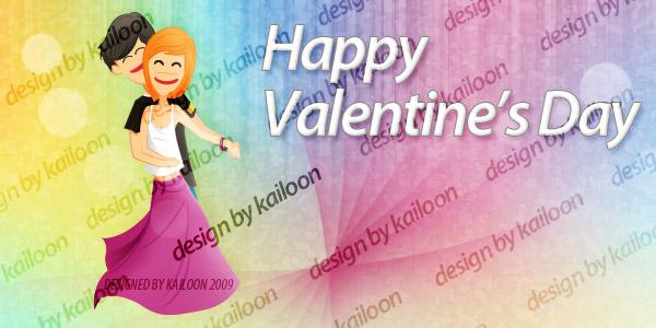 [valentine-s-day-couple-dance-card.jpg]