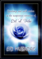 Eid Card From Hallmark