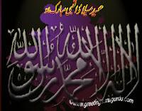 Eid-e-milad Mubarak