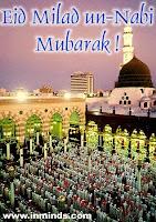 Eid E-Milad Cards