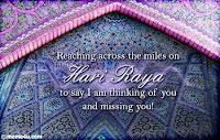Free Hari Raya Aidilfitri Greeting Cards