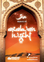 arabian night eid wishes