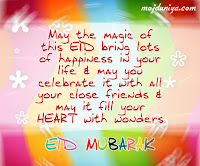 Colorful Eid Cards