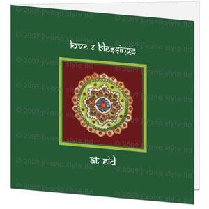 Henna Eid Cards
