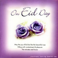 eid sceneries greetings