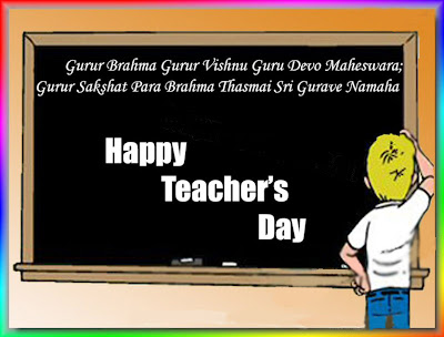 Teacher's Day Cards