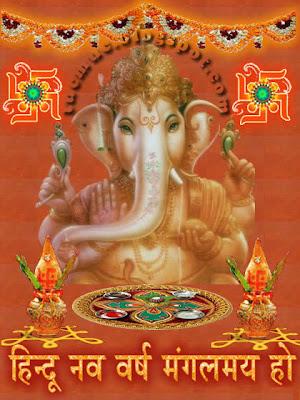 Hindu New Year Cards