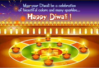 Free Diwali Ecards