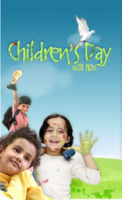 Children's Day ECards