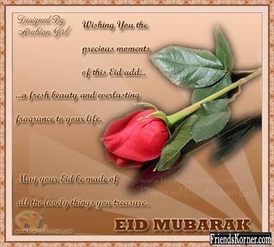 Eid al-Adha ECards