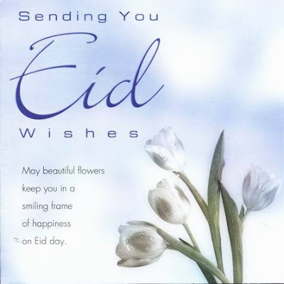 Send Eid Wishes