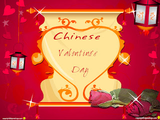 Chinese Valentine's Day Cards