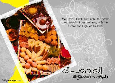 Blessings Of Diwali