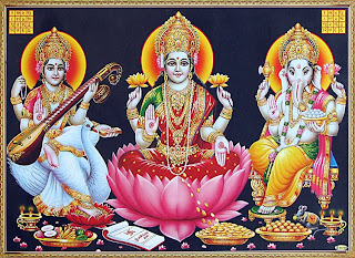 Lakshmi Ganesha Saraswati Wallpapers