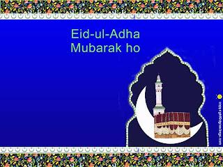Eid-ul-Adha Cards