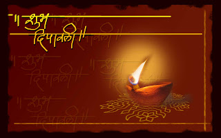 free 1024x768 diwali wallpaper