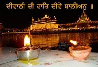 Diwali Sikh Festival