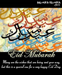 Special Eid Wishes