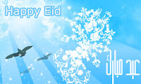 happy eid muslim cards