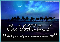 Orkut Eid Greetings