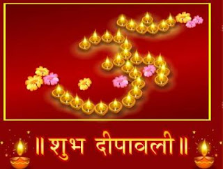 diwali red greeting card