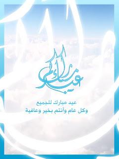 Eid Festival Cards