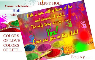 holi wishes for my love