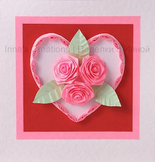 Handmade Valentine Paper Cards
