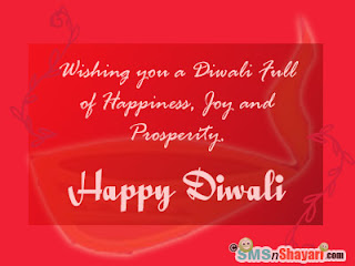 Happy Diwali Orkut Scraps