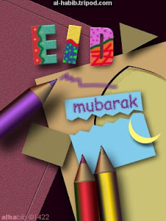 animated eid greetings by yahoo